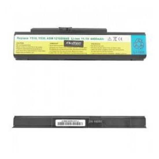 Bateria Qoltec do noteb. - LENOVO 3000 Y500, 4400mAh, 11.1V