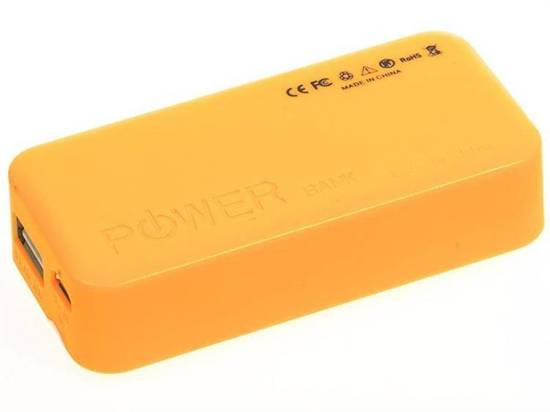 Power Bank Green Cell PB08 5200mAh pomarańczowy