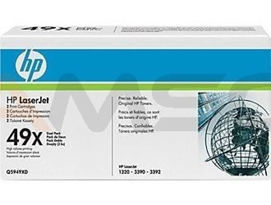 Toner HP 1320 Dual Pack