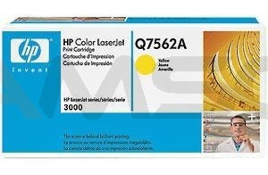 Toner HP LJ 3000 Yellow