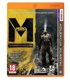 Gra Metro Last Light Complete Edition PKK (PC)