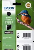 Tusz Epson Photo Black Photo R2000